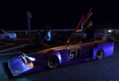Bosozoku Nights