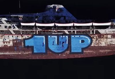 1UP - Mediterranean Sky - The Ship